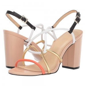 Nude Strappy Slingback Block Heel Sandals
